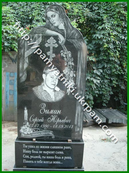 Памятники под заказ Лесосибирск Эконом памятник Плечики Верхотурье
