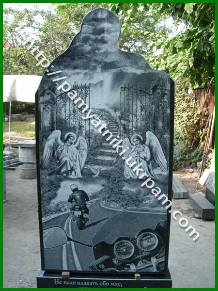 Купить памятник фото цена Норильск памятники на могилу цены екатеринбург в
