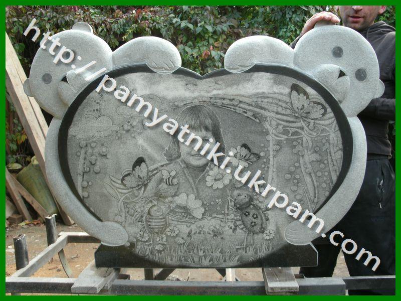 Памятники и надгробия фото цена Норильск гранитная брусчатка цена в челябинске
